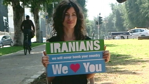 abc_israel_loves_iran_nt_120323_wblog
